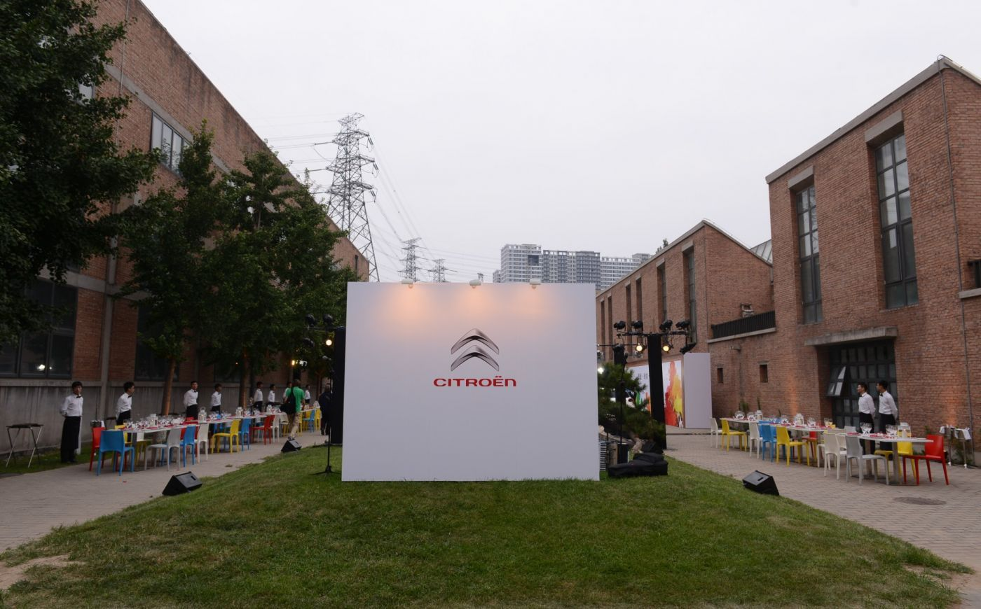 CITROËN MARKENEVENT – BEIJING