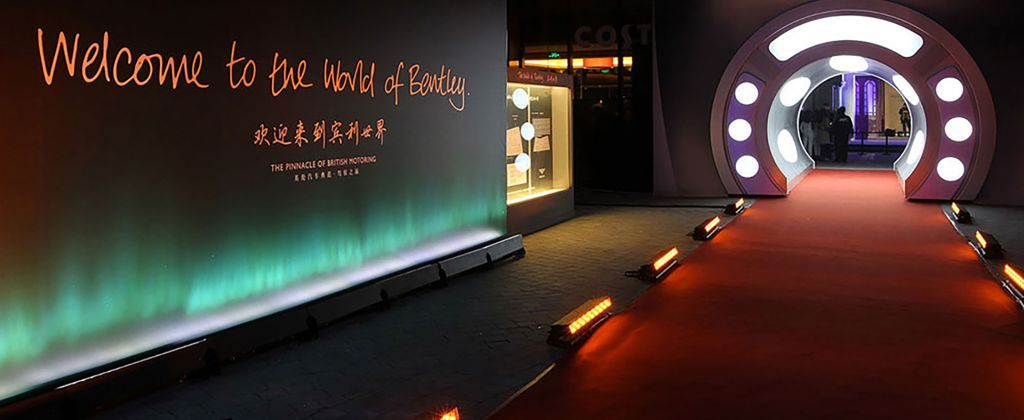 THE WORLD OF BENTLEY – SHANGHAI